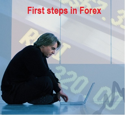 First steps in Forex