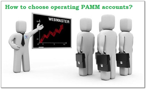 How to choose operating PAMM accounts?